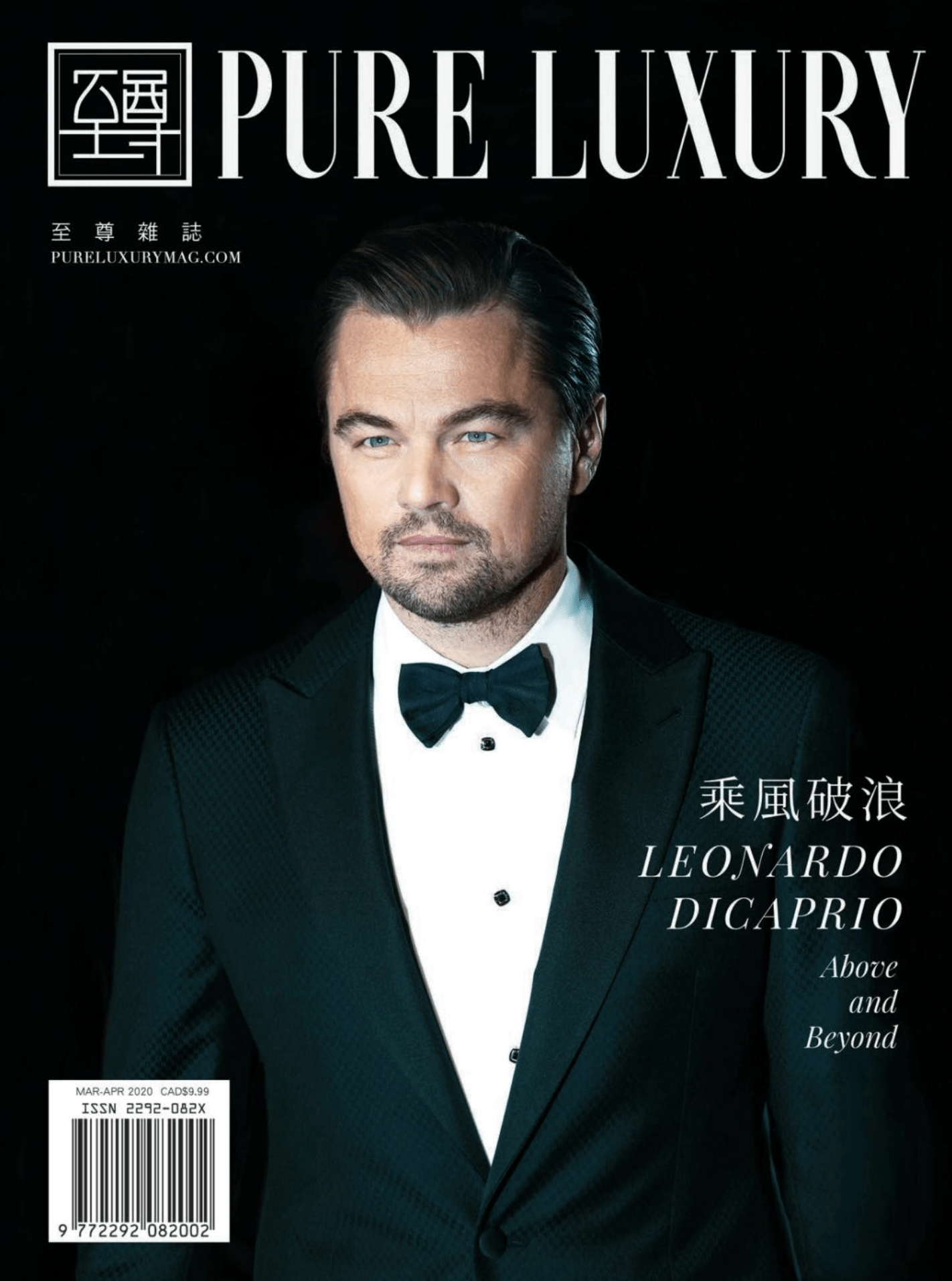 2020 Mar Apr cover